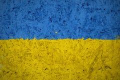 flagga ukraine Royaltyfri Fotografi