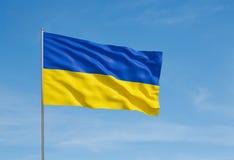 flagga ukraine Arkivfoto