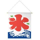 Flaggan av kanstött is Fotografering för Bildbyråer