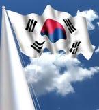 Flaggan av Sydkorea kallas Taegeukgi Det är vitt och har yin-Yang i dess mitt Yang det röda symbolet betyder ljus och hea fotografering för bildbyråer