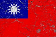 Flaggan av Taiwan målade på den spruckna smutsiga väggen Nationell modell p? tappningstilyttersida vektor illustrationer