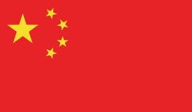Flagge der Porzellanikonenillustration Lizenzfreie Stockbilder