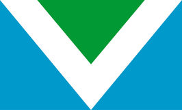 Flagge des strengen Vegetariers stockfoto
