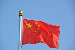 Flagge von China Lizenzfreie Stockfotografie
