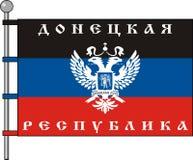 Flagge von Donetsk-Volksrepublik Stockbilder
