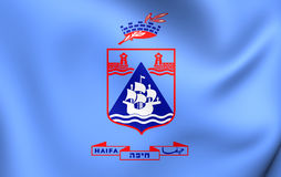 Flagge von Haifa City, Israel Stockfoto