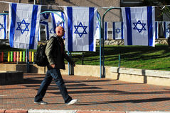 Flagge von Israel Stockbild