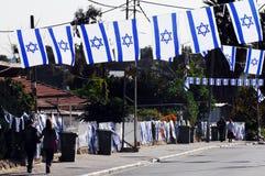 Flagge von Israel Stockfotografie