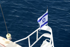 Flagge von Israel auf einer Nase des Reiseschiffs Elat 2017 Lizenzfreies Stockfoto
