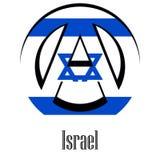 Flagge von Israel der Welt in Form eines Zeichens der Anarchie stock abbildung