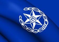 Flagge von Israel Police Lizenzfreies Stockbild