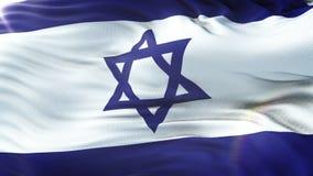 Flagge von Israel wellenartig bewegend auf Sonne Nahtlose Schleife mit in hohem Grade ausführlicher Gewebebeschaffenheit Schleife vektor abbildung