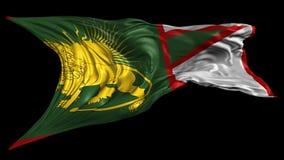 Flagge von Mughal-Reich vektor abbildung