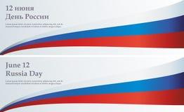 Flagge von Russland, Russische F?deration Russische Flagge Schablone f?r Preisentwurf, eine amtliche Urkunde mit der Flagge von R lizenzfreie abbildung