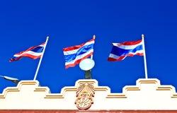 Flagge von Thailand. Lizenzfreie Stockfotografie