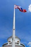 Flagge von Thailand Stockfoto