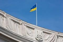 Flagge von Ukraine Stockfotografie