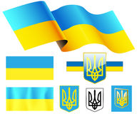 Flagge von Ukraine Lizenzfreie Stockfotos