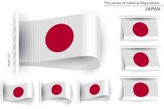 Flaggen-Tag-Kleidungs-Aufkleber genähter Satz Japan Stockbilder