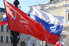 Flaggen zu Ehren Victory Days Stockbilder