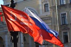 Flaggen zu Ehren Victory Days Stockbild