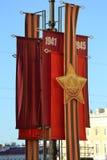Flaggen zu Ehren Victory Days Stockfotos