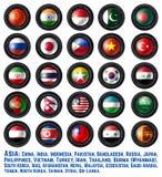 Flaggor Asien en Royaltyfri Fotografi