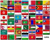 Flaggor av asiatiska länder i alfabetisk ordning Royaltyfri Foto