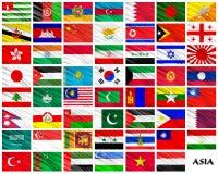 Flaggor av asiatiska länder i alfabetisk ordning Royaltyfria Foton