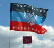 Flaggor av Donetsken och Novorossiaen Royaltyfria Bilder