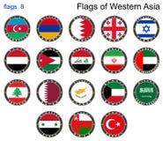 Flaggor av västra Asien Flaggor 8 vektor illustrationer