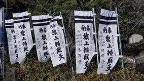 Flaggor i templen