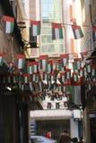 Flaggor UAE Royaltyfri Fotografi