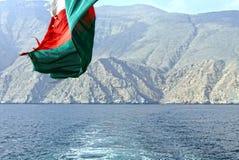 flagi Oman Zdjęcia Royalty Free