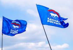 Flagi przyjęcie Zlany Rosja obrazy stock