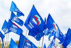 Flagi przyj?cie Zlany Rosja obrazy royalty free