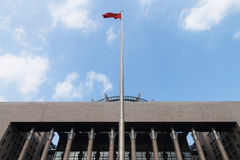 Flagpole. The flagpole is in front of a chinaese government building royalty free stock photo