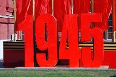 flags красный цвет 1945 номеров Стоковое Изображение RF