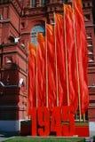 flags красный цвет 1945 номеров Стоковое Изображение