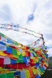 flags молитва Стоковое Изображение