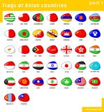 Flags of Asia. Set of Asian flags of stone-like shape Royalty Free Stock Photo