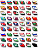 Flags of Asia 2. 53 flags icons (buttons) of Asia 600x504 pixels vector illustration