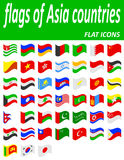 Flags of asia countries flat icons vector illustration Stock Photography