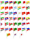 Flags of Asia countries vector illustration Royalty Free Stock Photos