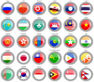 Flags of the Asia. Set of icons. Flags of the Asia Royalty Free Stock Photography