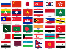 Flags of Asia Vector Set Royalty Free Stock Images