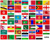 Flags of Asian countries in alphabetical order Royalty Free Stock Photos