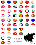 Flags of asian countries Stock Photography