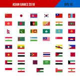 Flags in Asian games 2018. Illustration of different flags in 2018 Asian games Stock Images