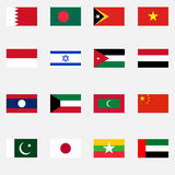 Flags of the Asian states Royalty Free Stock Photography